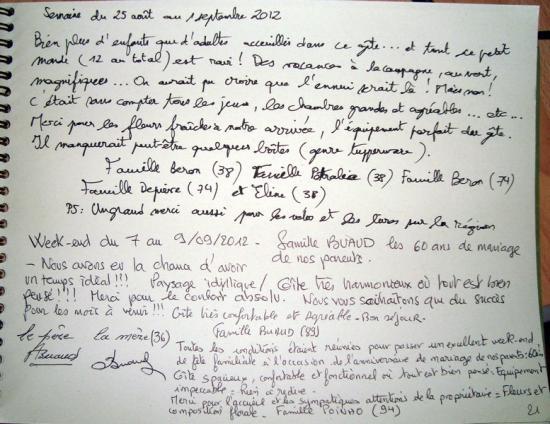 16 de 2012